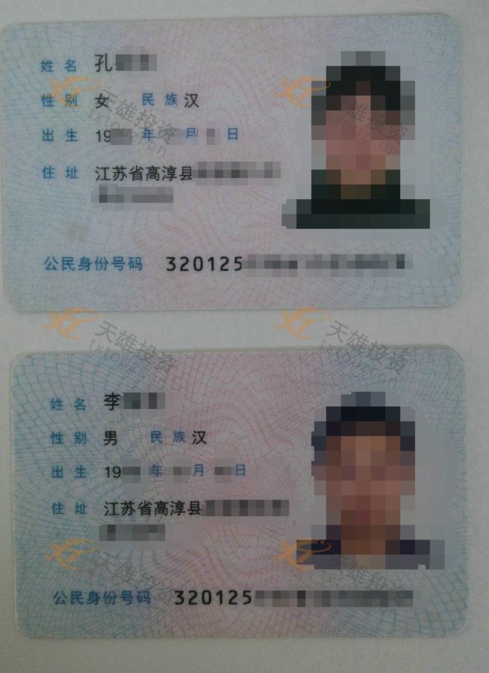 酷宝盒怎么样 身份证